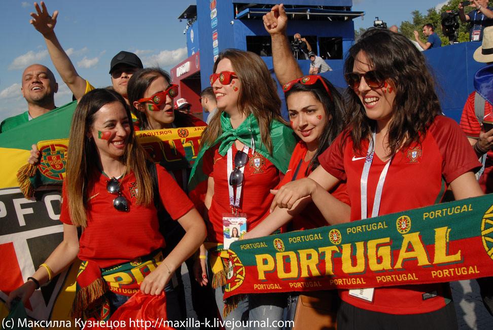 PortuGirls