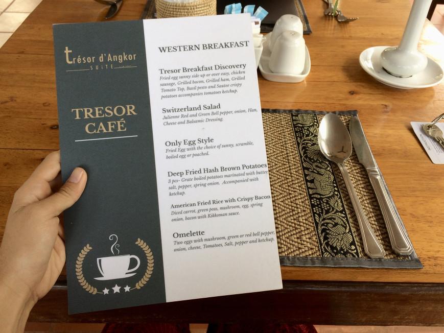 Treson Cafe
