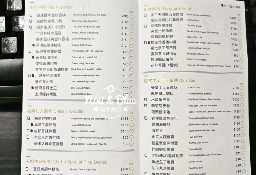 o'in 咖啡 簡餐 menu 菜單03