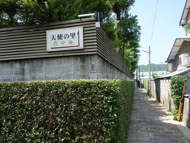 KERIPO'S CORNER TENSHINO SATO POST