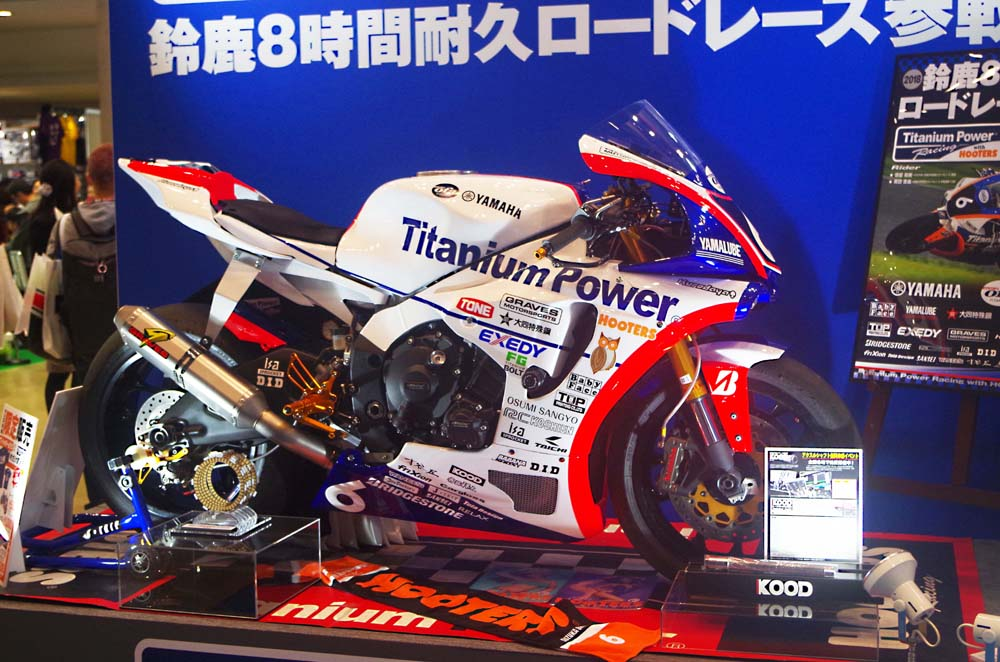 toomilog-Tokyo_Motorcycle_Show_2018_173