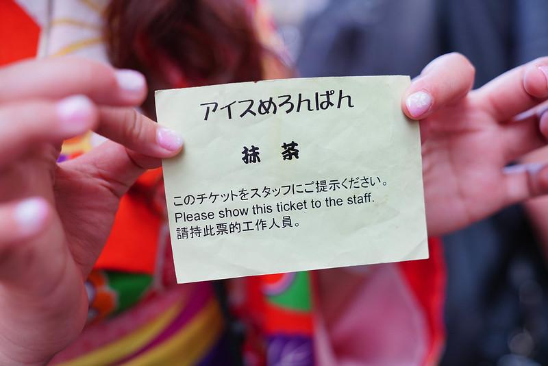 淺草美食 (4)
