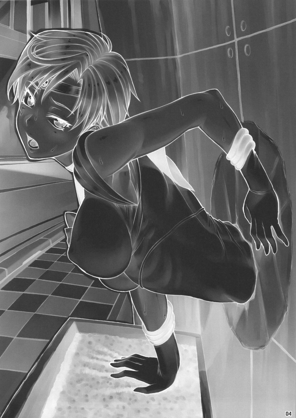 Hình ảnh  trong bài viết Truyện hentai Kabe no Naka de
