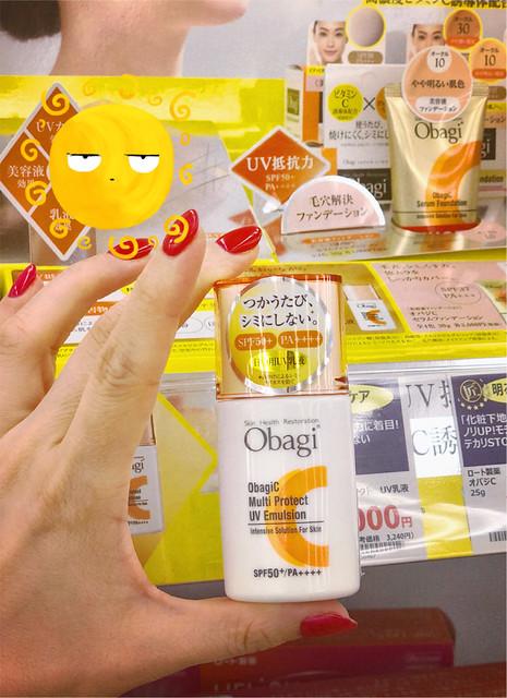 Белое солнце пустыни: новая защита Obagi