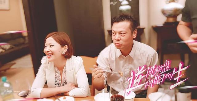 謝謝小雁子好酒好菜的招待 (3)