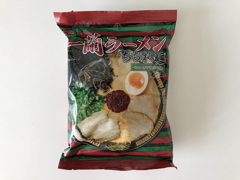Ichiran Instant Noodle - Individual Packet