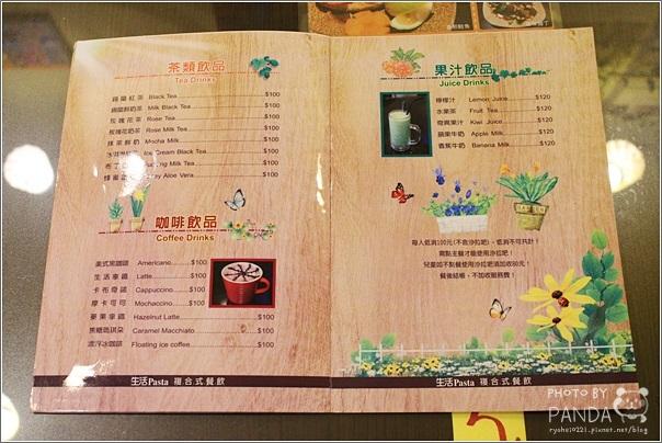 生活Pasta複合式餐飲中壢店 (15)