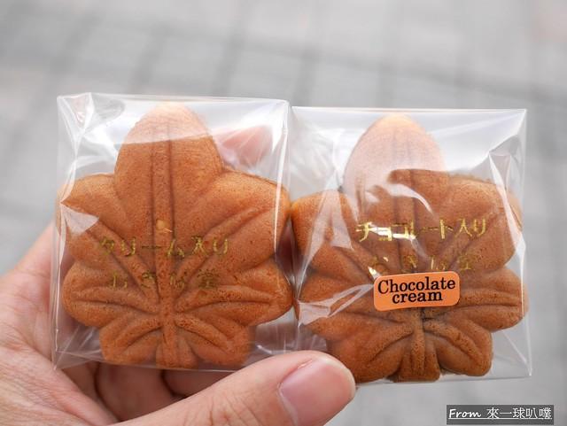 おきな堂-紅葉饅頭08
