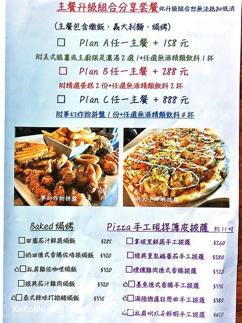 KoKoMo 私房惑櫃 彰化 親子餐廳 2
