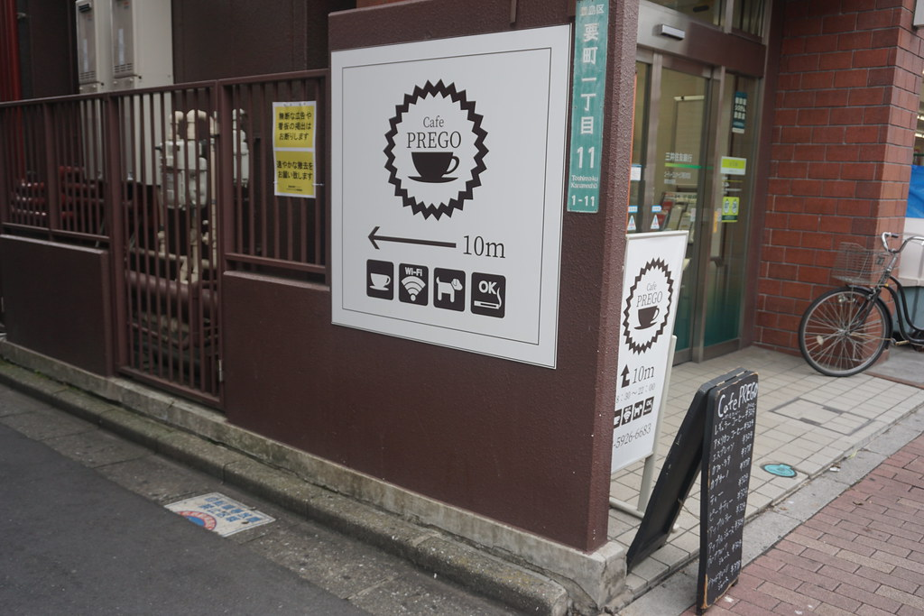 PREGO(要町)