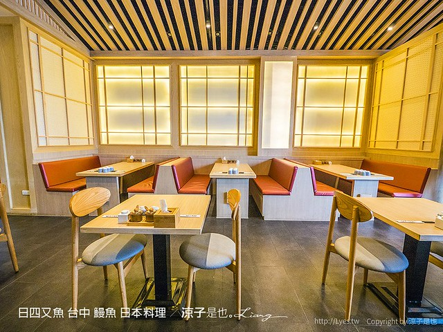 日四又魚 台中 鰻魚 日本料理 47
