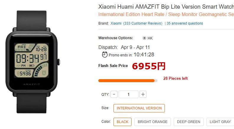 Xiaomi Huami AMAZFIT Bip 価格