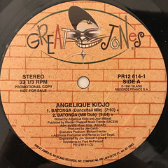 ANGELIQUE KIDJO:BATONGA(LABEL SIDE-A)