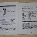 SoundPEATS イヤホン 開封レビュー (9)