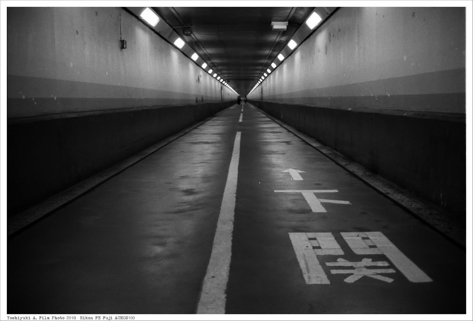 福岡県北九州市門司区門司  関門トンネル(門司側) Nikon_FE_Fuji_Acros100__25