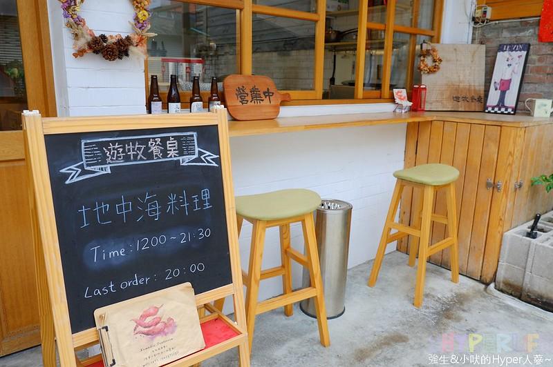 遊牧餐桌_用餐空間 (2)