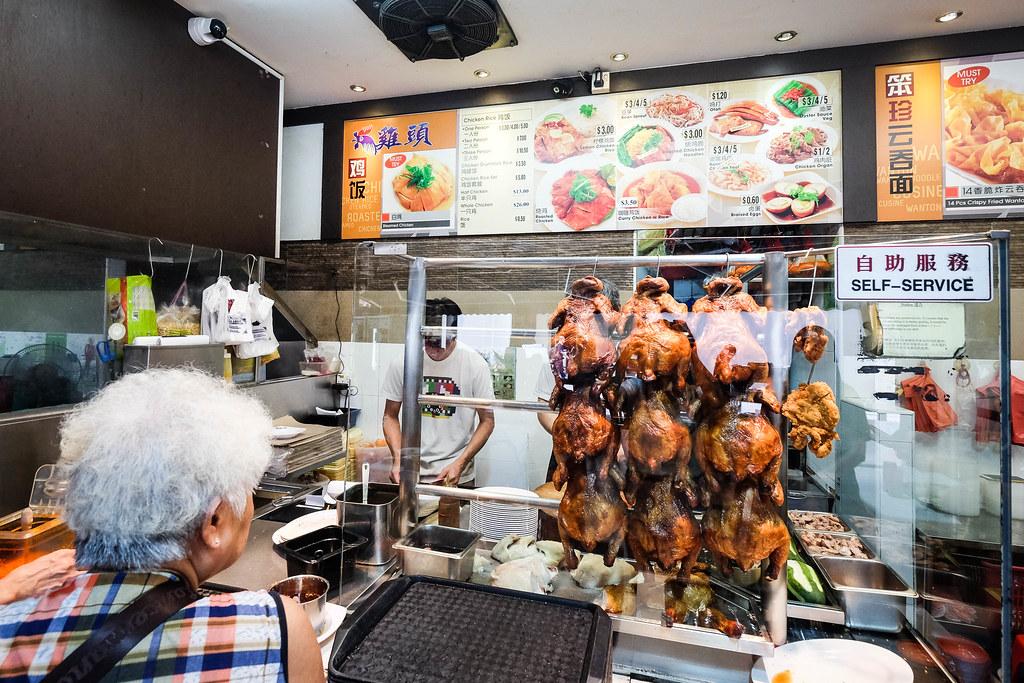 鸡头鸡饭店