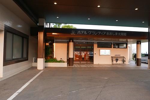routeinnaoshimataiyokaku006