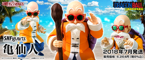 Review 121 - Muten Roshi [S.H.Figuarts] 41353427182_4370bcb6be