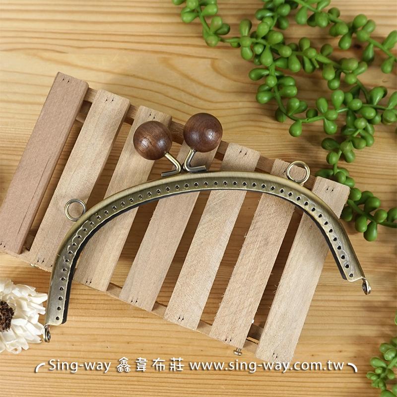 弧型素面木珠口金- 咖(16.5cm 附版) 木珠 珠子 珠珠 古銅面 手工藝材料配件 SA001709002-2