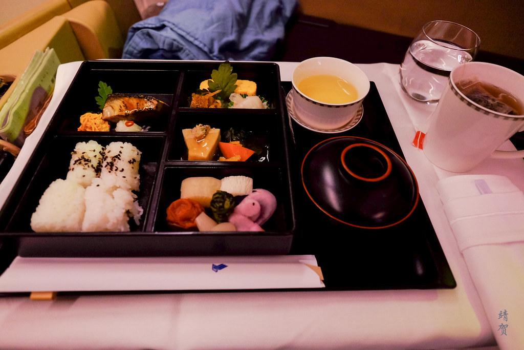 Hanakoireki meal platter