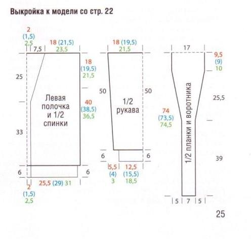 1817_МД 12.13 (24)
