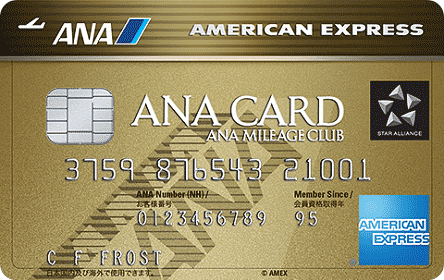 ana amex gold