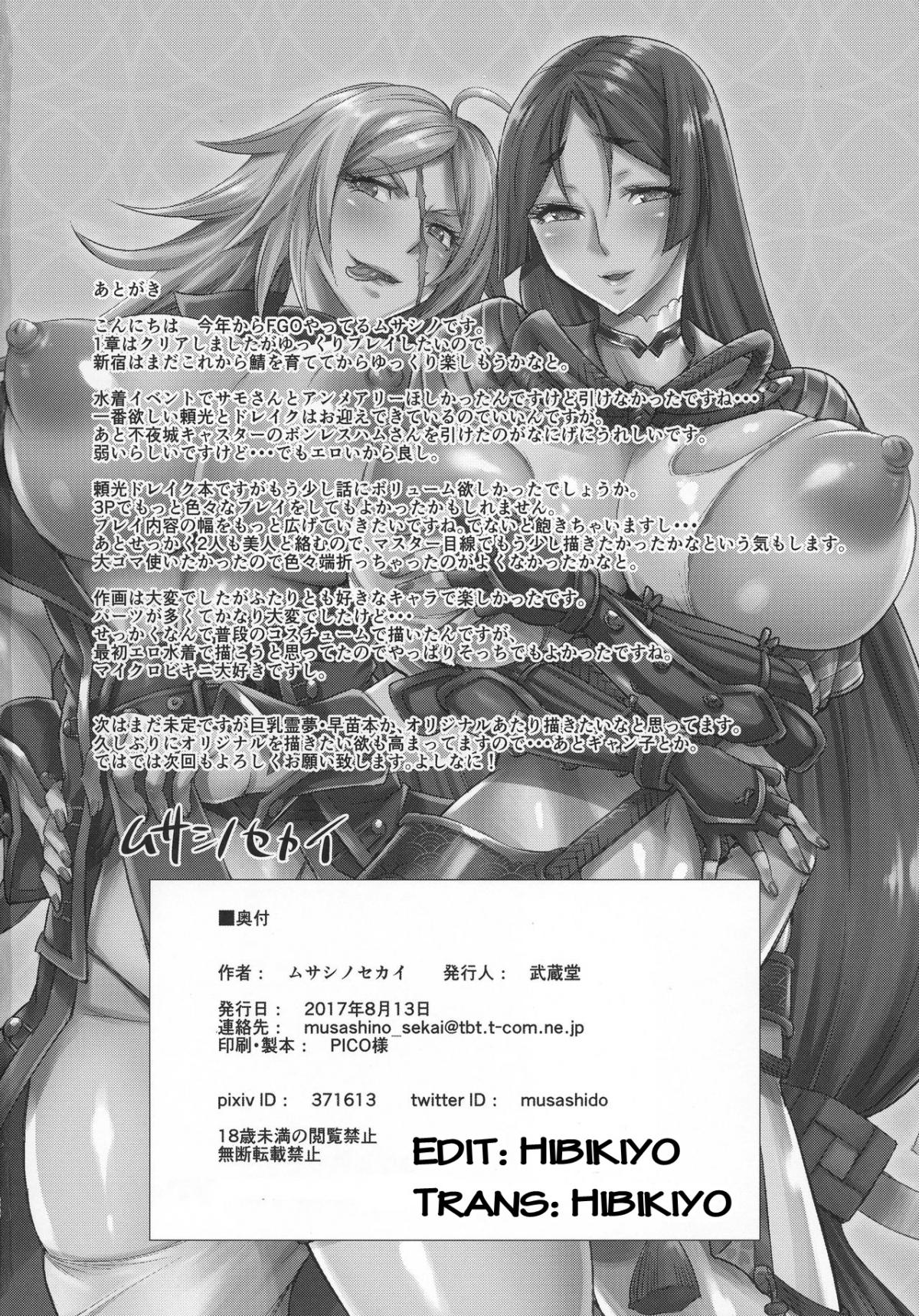 HentaiVN.net - Ảnh 19 - Shota Master to Futanari Chaldeax - Oneshot