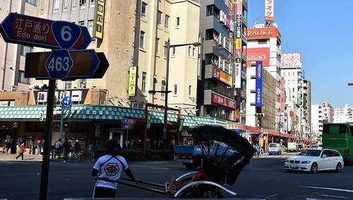 398 Asakusa (5)
