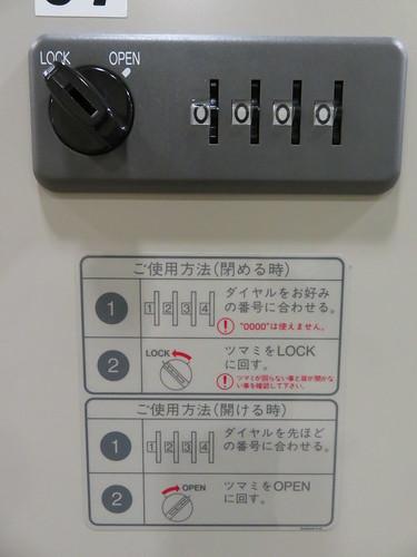 福島競馬場のロッカー