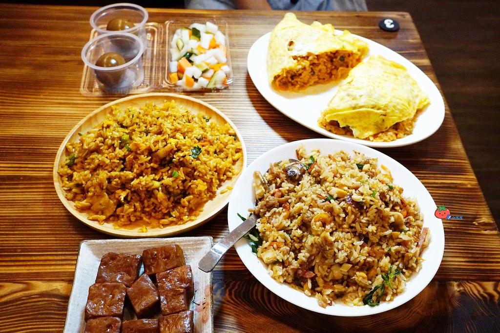 【板橋炒飯專賣】炒飯製研所 異國炒飯的滋味? 墨西哥莎莎x馬來西亞咖哩