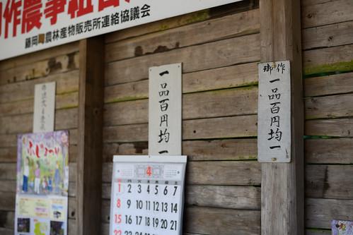20180428 Fujioka Wisteria Corridor 5