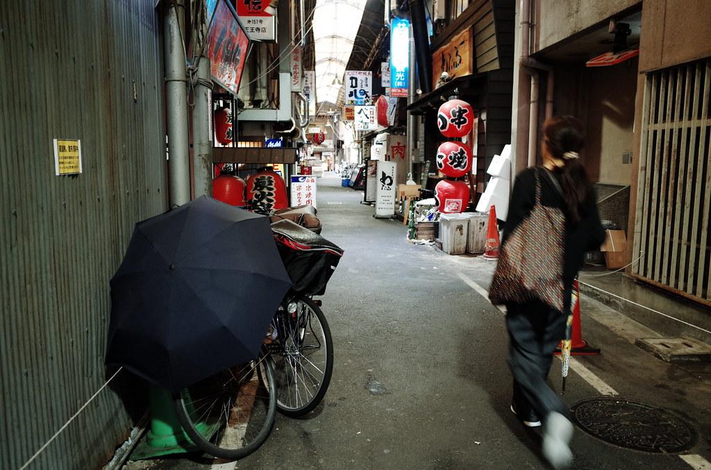 GR Osaka
