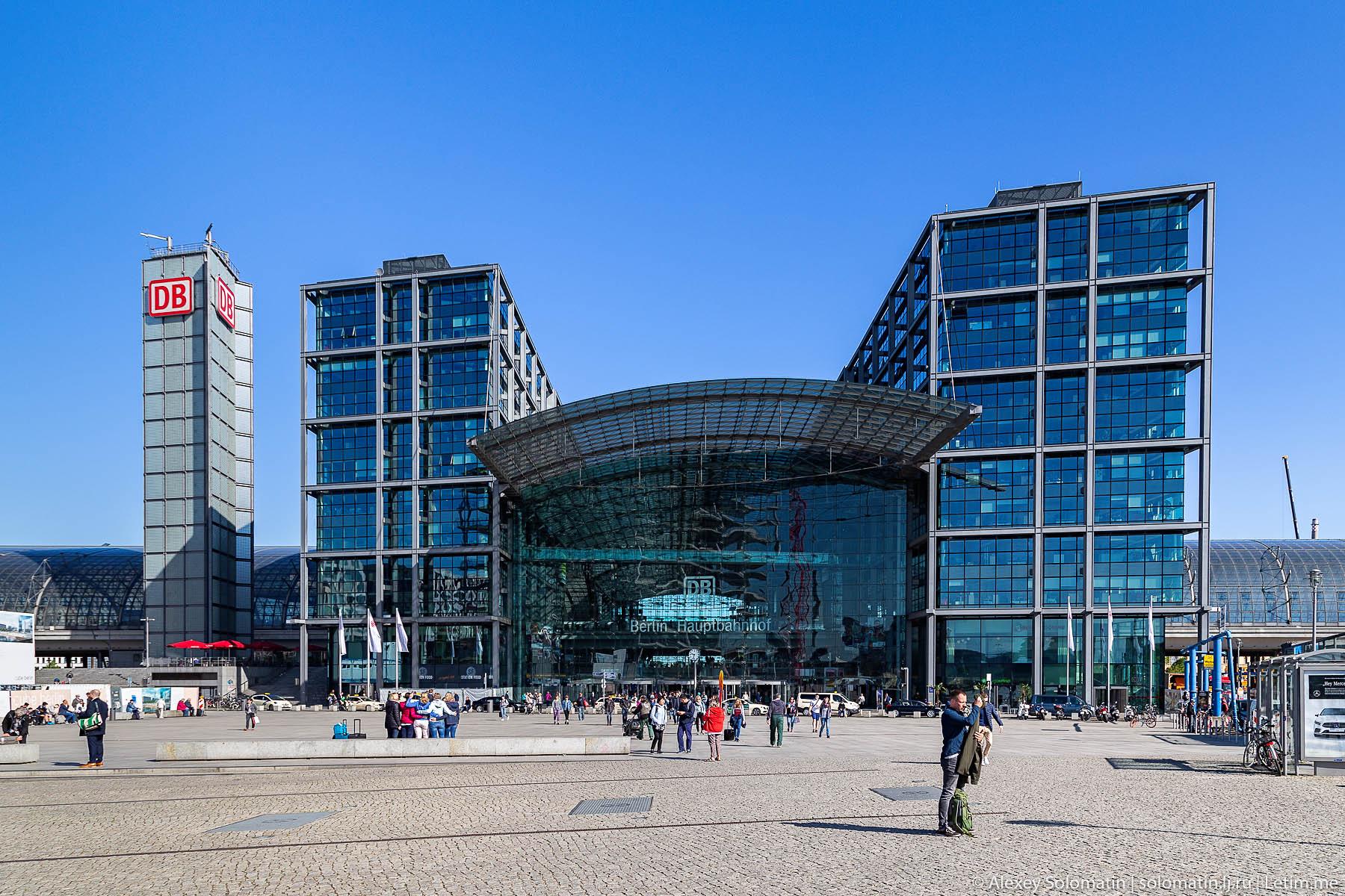 Берлин на один день