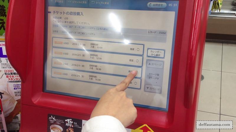 Doraemon Museum - Jam Kunjungan