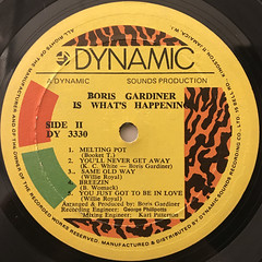 THE BORIS GARDINER HAPPENING:IS WHAT'S HAPPENING(LABEL SIDE-B)