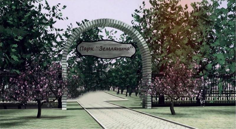 Реконструкция входа в парк