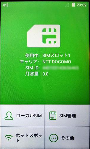2018_04_08 23_02 Office Lens (1)