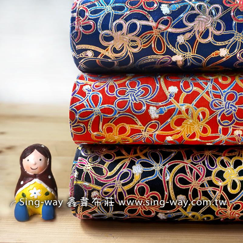 燙金中國結 中國風 結慶佈置 中國元素 紅包袋 收納袋 手工藝DIy拼布布料 CA450737