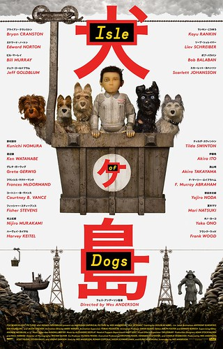 映画『犬ヶ島』 ©2018 Twentieth Century Fox Film Corporation