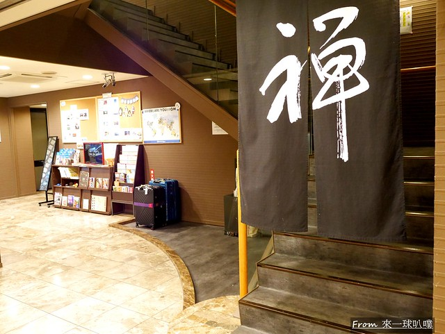 禪橡樹飯店-Oakhostel Zen23