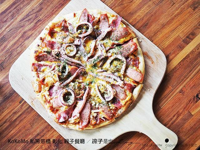 KoKoMo 私房惑櫃 彰化 親子餐廳 11