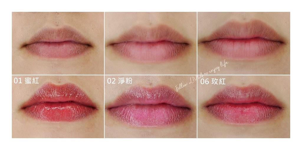 OPERA Lip Tint 渲漾水色唇膏 (26)