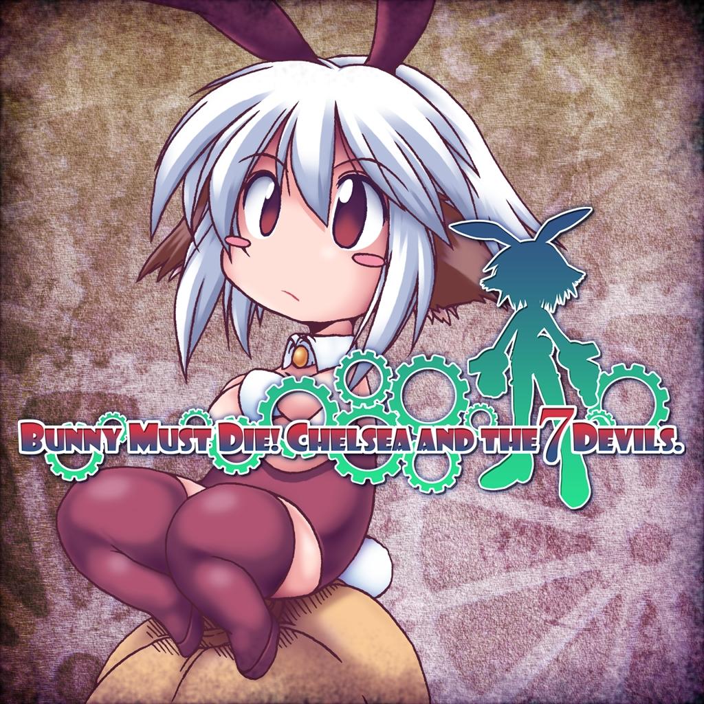 Bunny Must Die