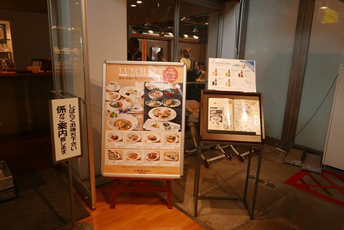 kirishimafactorygarden017