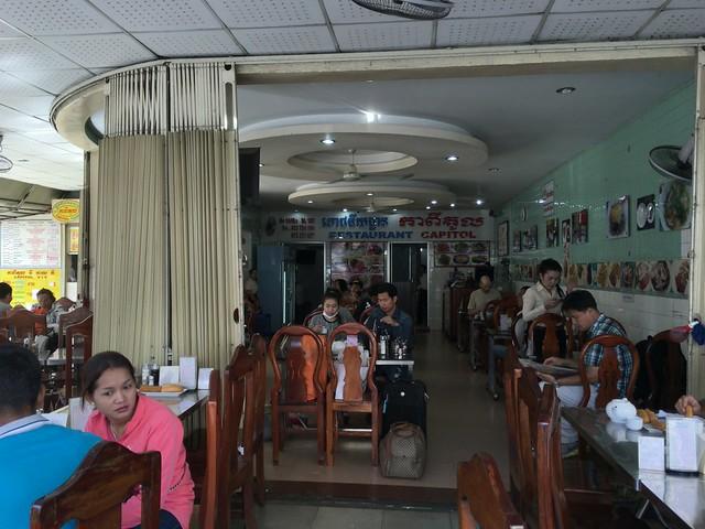 人気のバス会社併設の食事処