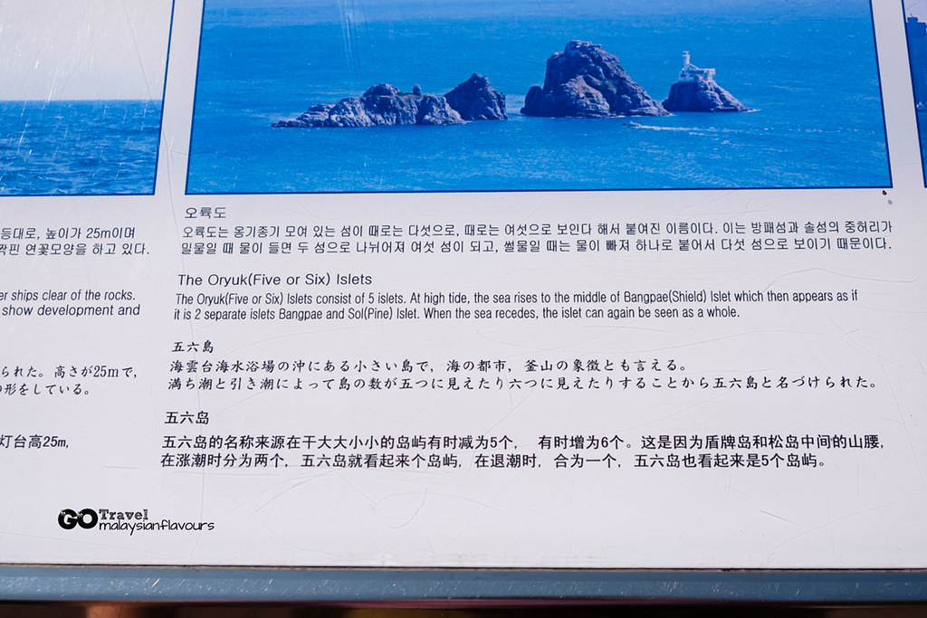Dongbaekseom Island Observation Deck