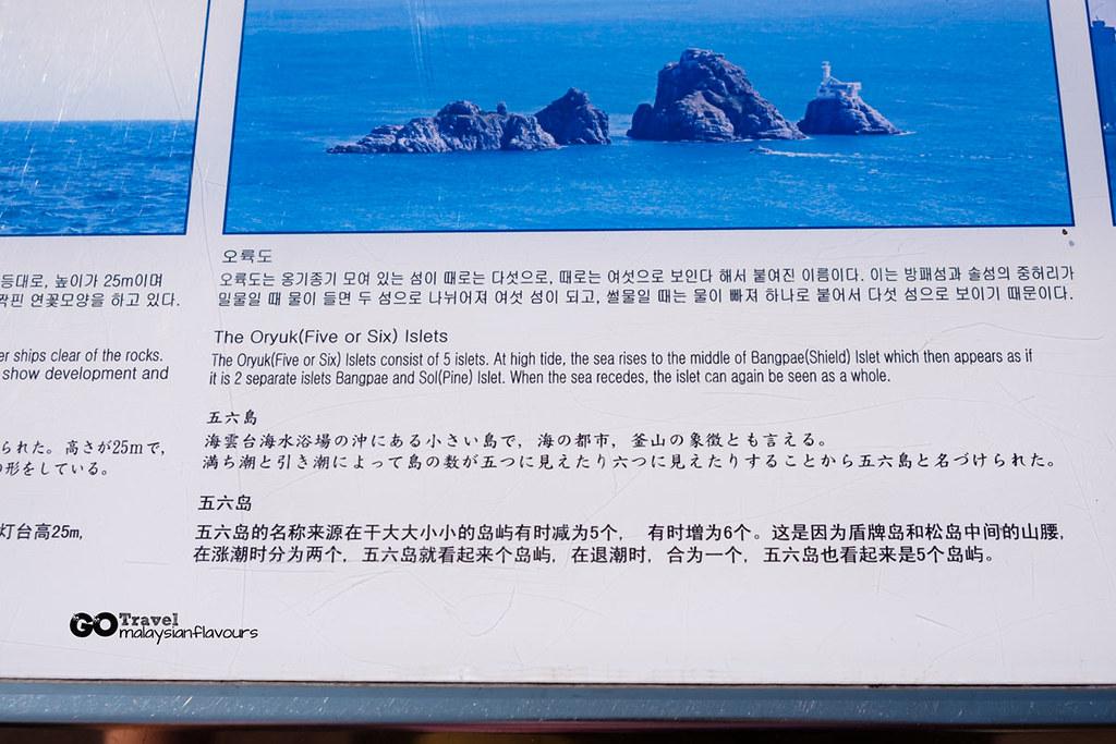 Dongbaekseom Island Observation Deck