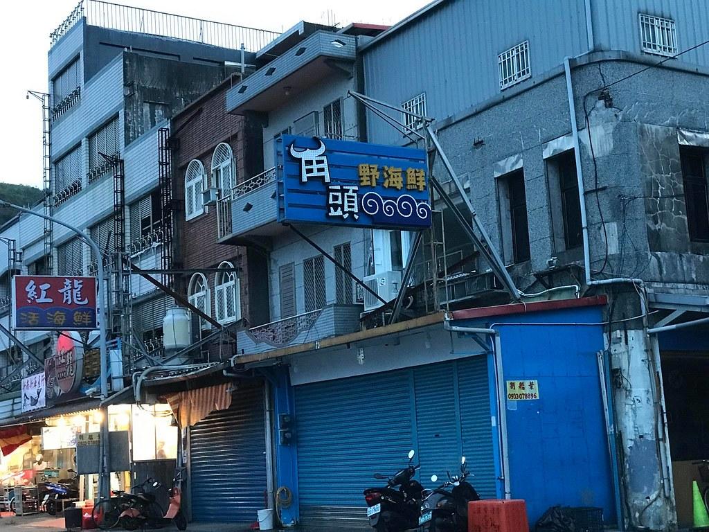 LED招牌_日間實況.jpg