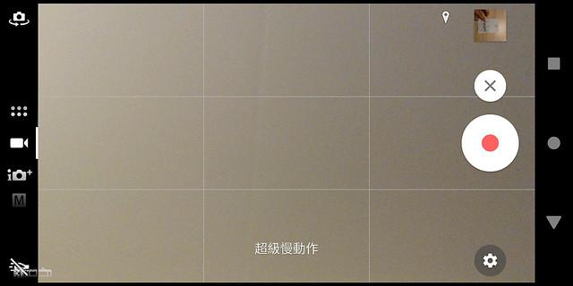 旅行若是一幅掌中的風景 | Sony Xperia XZ2 | 10